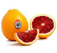 8 SEEDS BLOOD Orange Sweet Lovely Fruit seeds DIY Home Garden Backyard Balcony HEIRLOOM SHIPS FREE
