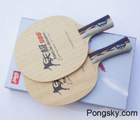 Guaranteed 100% DHS Blade TG506  TableTennis Blade Ping Pong Blade NEW