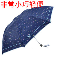 free shipping Superacids 2013 anti-uv sun protection umbrella pencil umbrella intellectuality recessionista