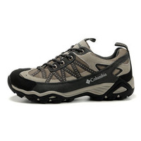 The new non-slip waterproof hiking shoes men's cross country running shoes 213