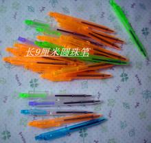 mini pen price