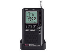 Kailong kk-d95l lithium battery radio pocket-size digital tuner portable charge
