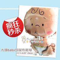 Large aluminum foil aluminum balloon small baby doll big head baby