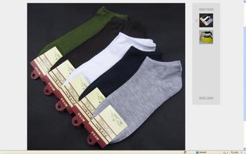 Free shipping Male socks candy color socks men socks