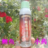 Fishing tackle pure krill fengao fishing lure fill 120ml additive