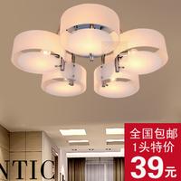 Modern brief fashion led ceiling light living room lights bedroom lamp study light acrylic lighting lamps