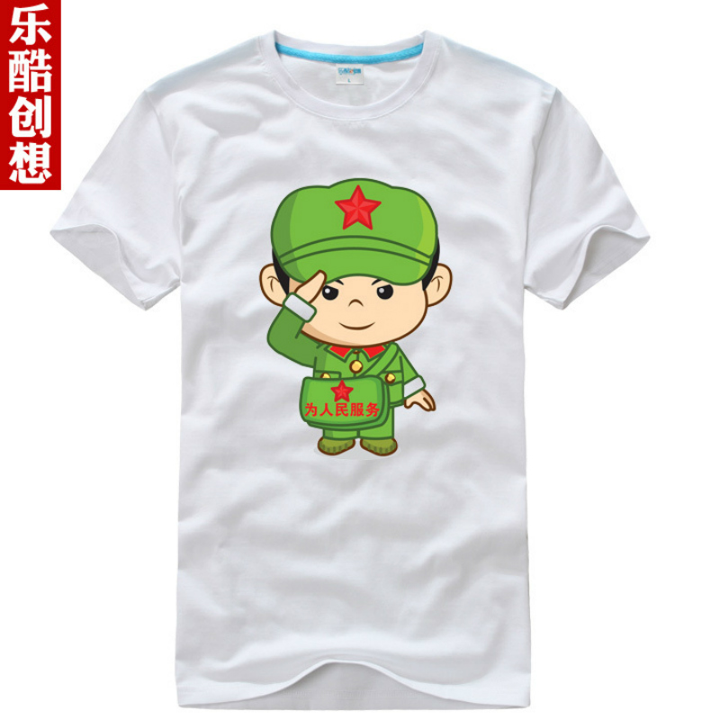 Imagination to serve the people personality cartoon short-sleeve class service t-shirt(China (Mainland))