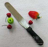 Baking tools 8 stintingly knife flat knife kiss knife flat knife cake spatula butter scraper