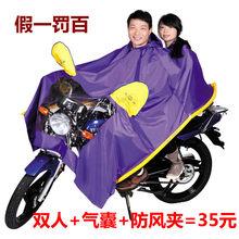 cheap moped battery