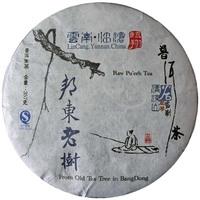 Yunnan Ancient Tree Pu-erh tea By Gu Zu Qin 2013 From Old Tea Tree  in BangDong raw 357g