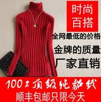 2014 freeshipping fashion turtleneck cotton sale tricotado full pullover sweater women marten velvet women's mink basic shirt