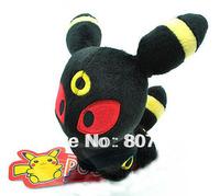 "shell/zlatan ibrahimovic  cute cartoon toy pokemon plush doll birthday gift size black 12cm ( 6"") christmas of  childrens"