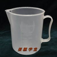 Cake 500ml plastic measuring cup baking tools