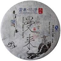 Yunnan Ancient Tree Pu-erh tea By Gu Zu Qin 2013 ManLai village  in YongDe  raw 357g