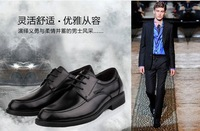 2013 new fashion shoes, high - grade leather men's shoes , black , brown , size 38-44 , free shipping