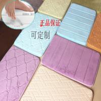 Slow rebound memory cotton bath mat mats doormat mat horizontal living room carpet bathroom slip-resistant carpet customize