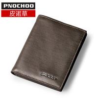 Male wallet genuine leather wallet male short lettering design wallet male wallet t