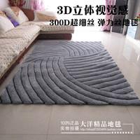 Disposable 3d three-dimensional 300d elastic wire carpet