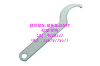 Modified motorcycle accessories rrgs fast after shock absorption after the fork rear suspension soft and hard adjust wrench