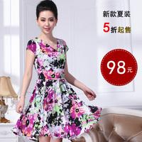 2013 summer milk silk short-sleeve v-neck dress plus size clothing