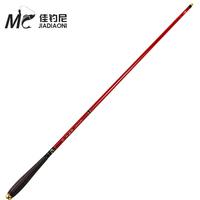 Nylon gold 4.5 5.4 6.3 meters taiwan fishing rod fishing rod carbon fishing tackle ultra-light ultrafine
