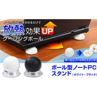 Computer computer cooling ball notebook cooler pad portable single