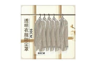 Softcover plastic transparent clothes dust bags dust cover suit dust cover suit set clothes cover 20pcs/lot