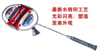 Waiwai 6900 new arrival water transfer printing one piece full carbon badminton set original