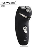 Runwe 3D men's razor electric shaver personal care rechargeable Free Shipping
