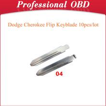 popular flip key blade