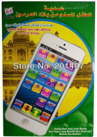 hot sale I-phone islamic baby toys for educational  machine 18 segment quran  players toy  50pcs /lots  free shipping cost