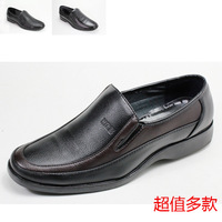 2013 male leather men's formal commercial leather black foot men's wrapping shoes  free shipping free shipping
