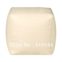 Free shipping wholesale waterproof square footstool, faux leather footrests, chair stool, relaxing ottoman - Cream