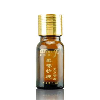 Rose eye care compound essential oil 10ml dark circles eye bags eye wrinkle massage