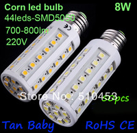 Free shipping 50pcs x 8W corn led bulb E27 220V 44leds 5050 SMD led bulb Lamp indoor home light 360 degree RoHS  CE