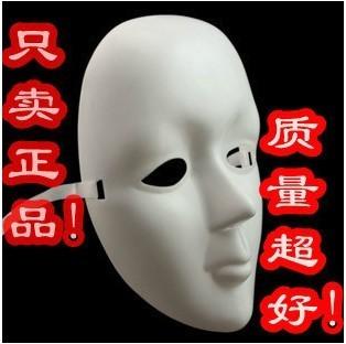 Free shipping Free shipping Halloween mask jabbawockeez mask diy mask