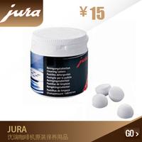 Jura coffee machine original supplies clean jura trochaics original