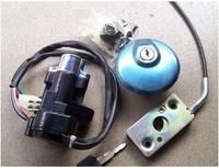 Free shipping Set lock electric door lock fuel tank cover seat lock lifan lf 150 - 11 14