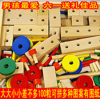 free shipping!100 nut combination toy screw child puzzle wooden toy 3 - 7 boy birthday gift