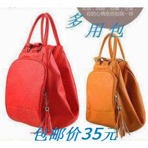 Women's handbag bag casual bag backpack color block bags women's handbag the trend of the multi-purpose student backpack
