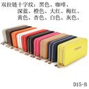 17 fashion purse, wallet lady shiny bag, wallet double zipper PU