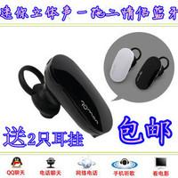 R535 music stereo bluetooth earphones mobile phone general