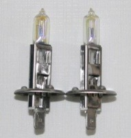 2 Pcs Halogen Xenon H1 12V 55W Golden Yellow Fog Light Bulbs 3000K