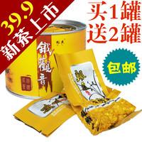 1 tank new tea fragrance tieguanyin tea oolong tea packaging 72