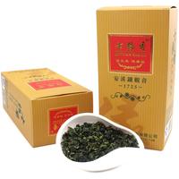 Specaily new tea premium tea fragrant oolong tea 500g box