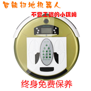 Fa-760 intelligent robot vacuum cleaner household cleaning ultra-thin mute