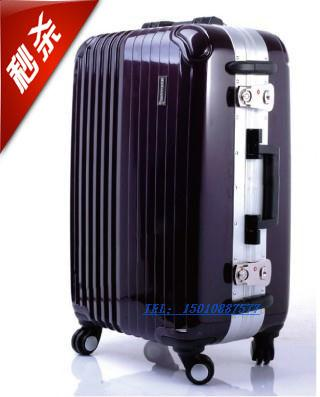 Mingjiangtsa aluminum magnesium trolley luggage 26 4(China (Mainland))