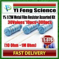 Free Shipping 1% 1/2W Metal Film Resistor Assorted Kit 30Values*10pcs=300pcs (10 Ohm ~1M Ohm)