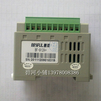 High quality automatic water level controller, Liquid level controller BF-912A+: