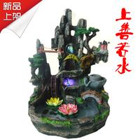 free shipping Rockery water fountain feng shui wheel fish tank bonsai water features crafts wedding gift home decoration